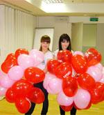Раздача шаров